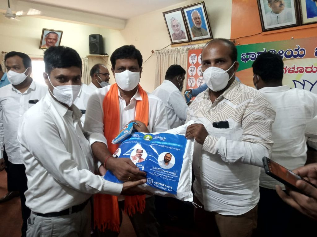 Distribution of 150 grocery kits to BJP Legal Cell Karyakartas
